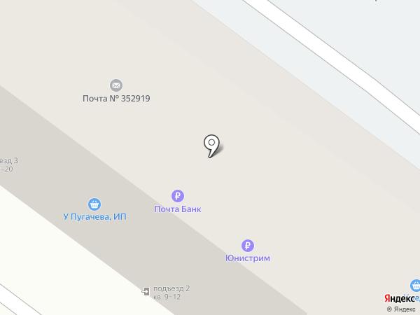 Почтовое отделение №19 на карте Армавира