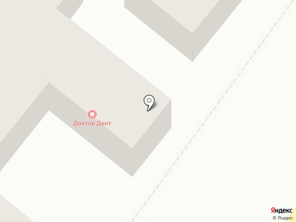 Доктор Дент на карте Армавира