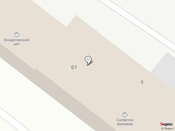 Кондитерский цех на карте Армавира