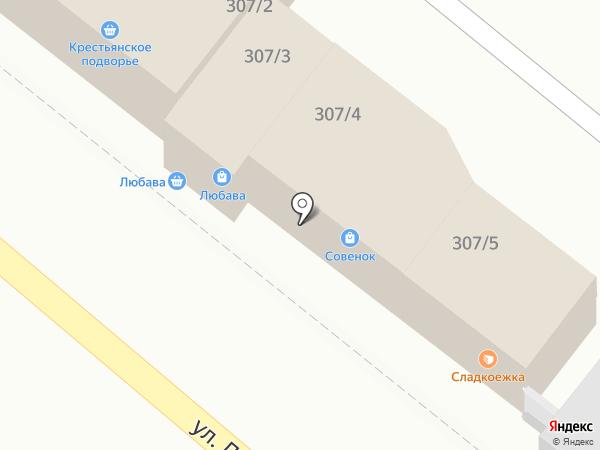 Совенок на карте Армавира