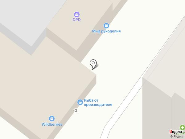 Моя Аптека на карте Армавира
