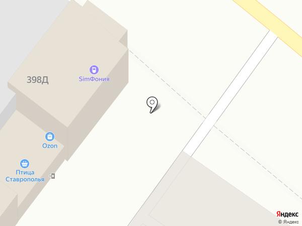 SimФония на карте Армавира