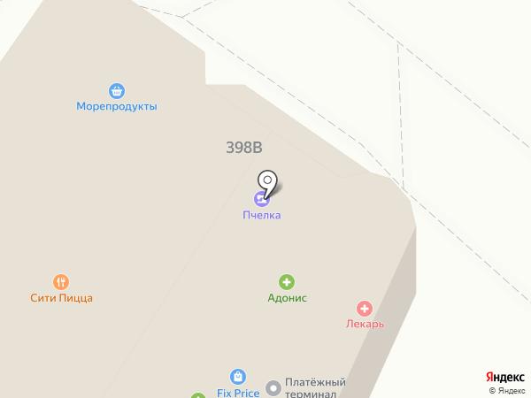 Форвард мобаил на карте Армавира