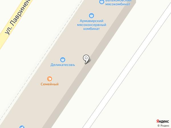 Семейный на карте Армавира