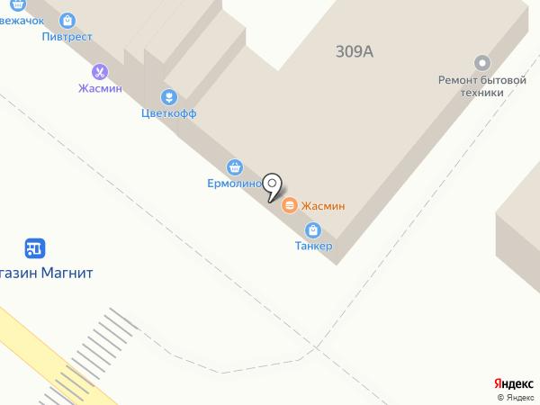 Жасмин на карте Армавира
