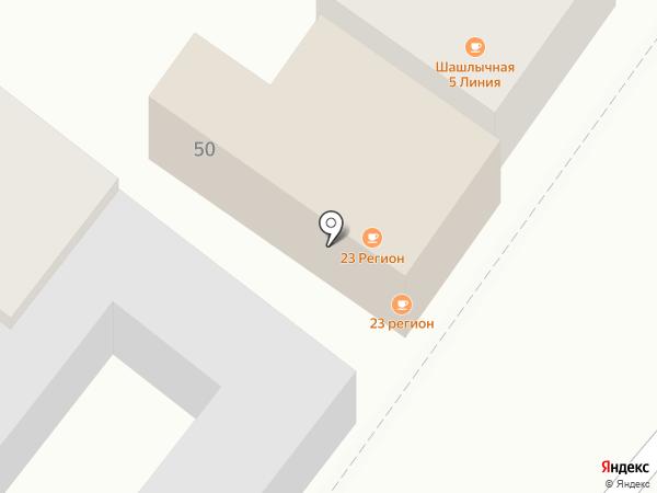Хмель да Солод на карте Армавира