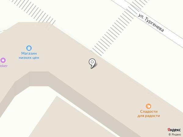 Магазин аккумуляторов на карте Армавира