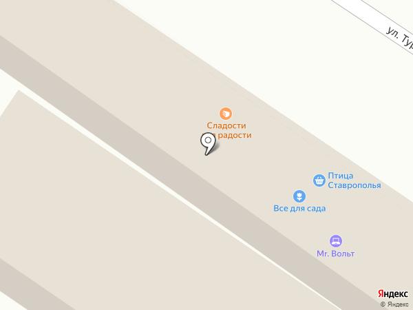 Милитарист на карте Армавира