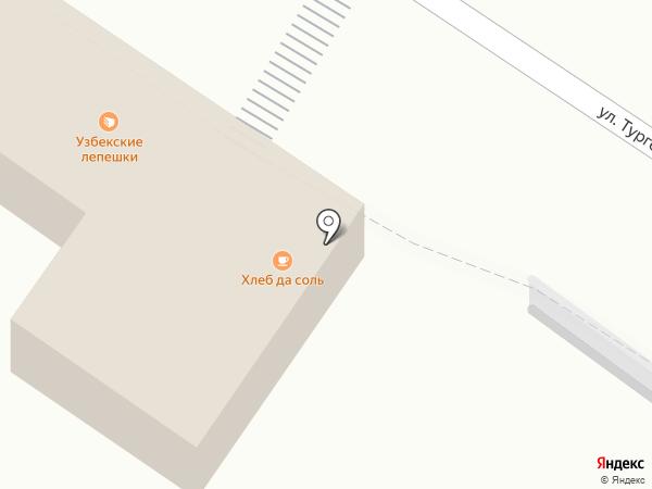 Хлеб да Соль на карте Армавира
