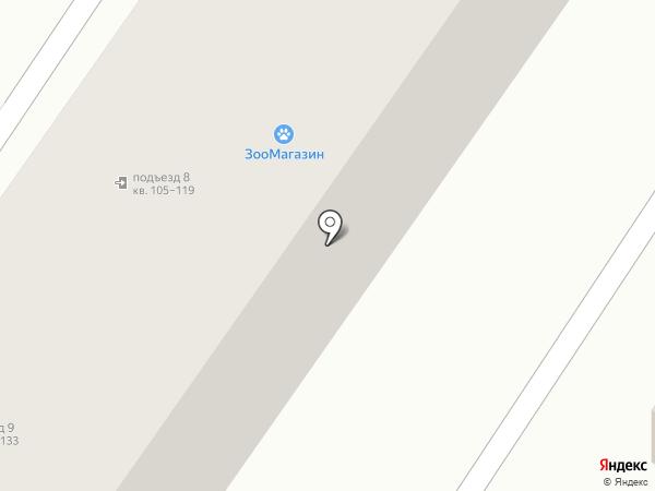 Кати на карте Армавира