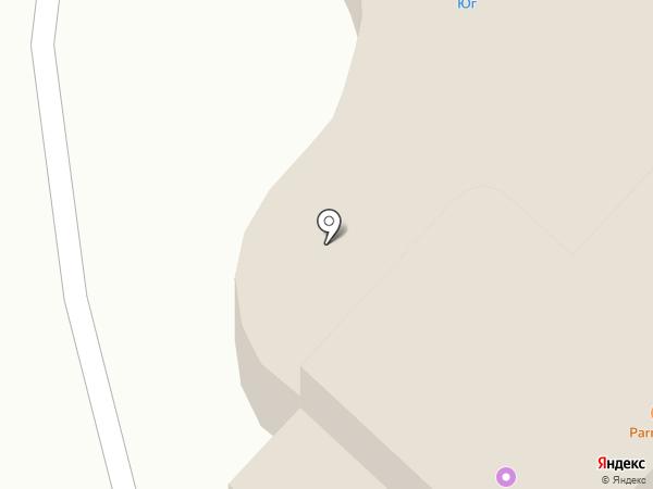 Parmesan cafe на карте Армавира