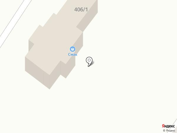 Смак на карте Армавира