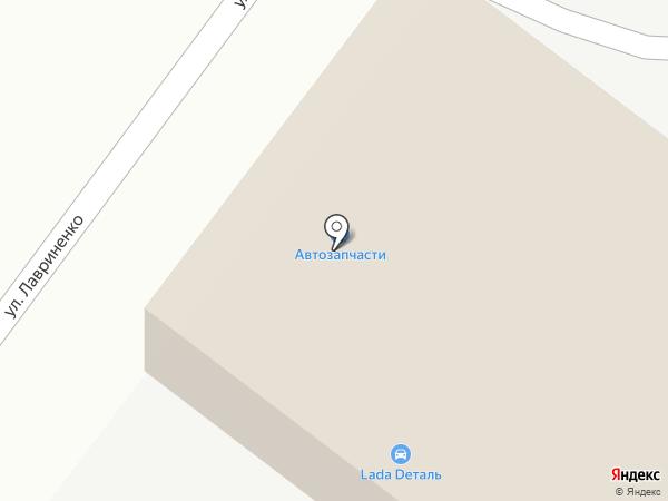 Центр Запасных Частей на карте Армавира