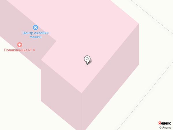 Городская поликлиника №4 на карте Армавира