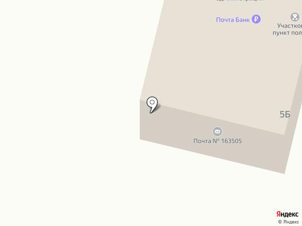 Почтовое отделение связи на карте Боброво