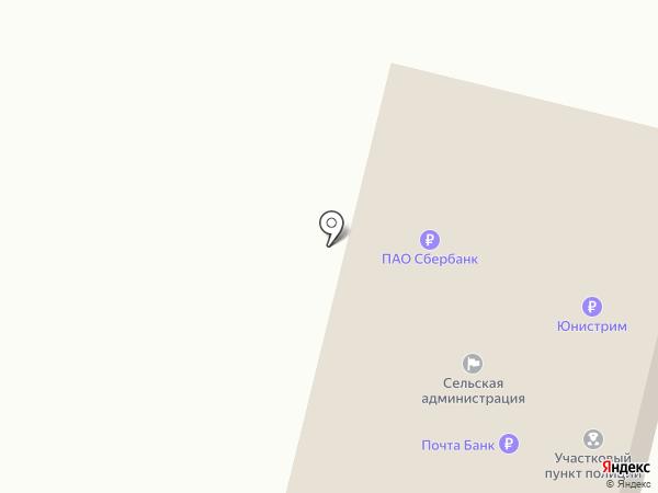 Мои документы на карте Боброво