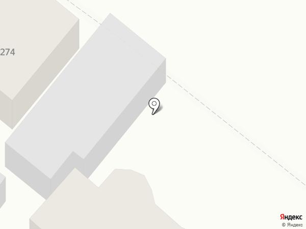 Продукты на карте Армавира