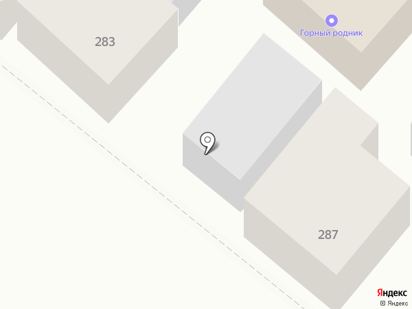 Горный Родник на карте Армавира