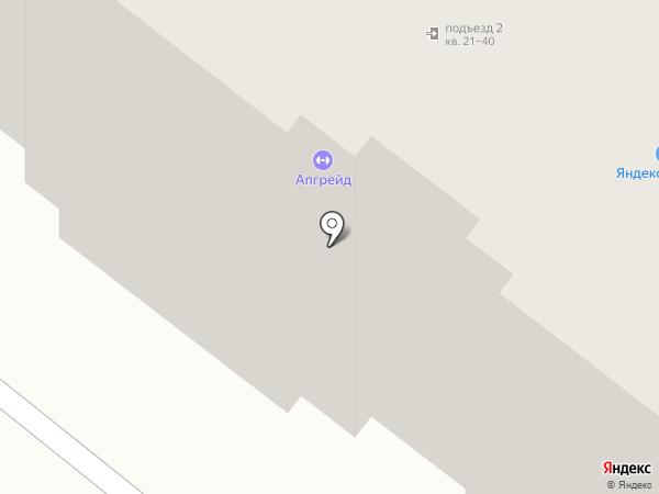 Умка на карте Армавира