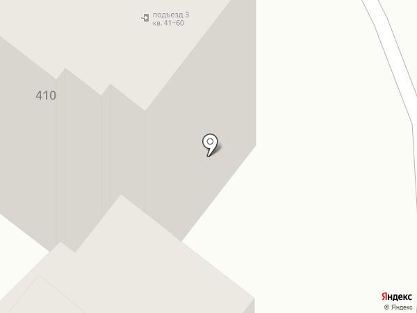 О-Канэ на карте Армавира