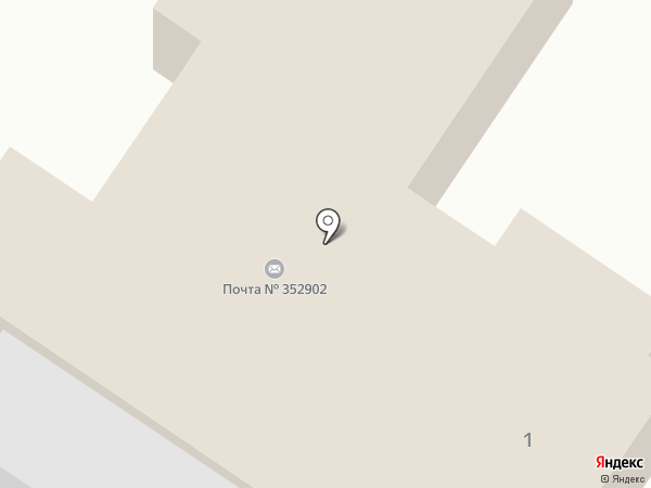 Лукоморье на карте Армавира