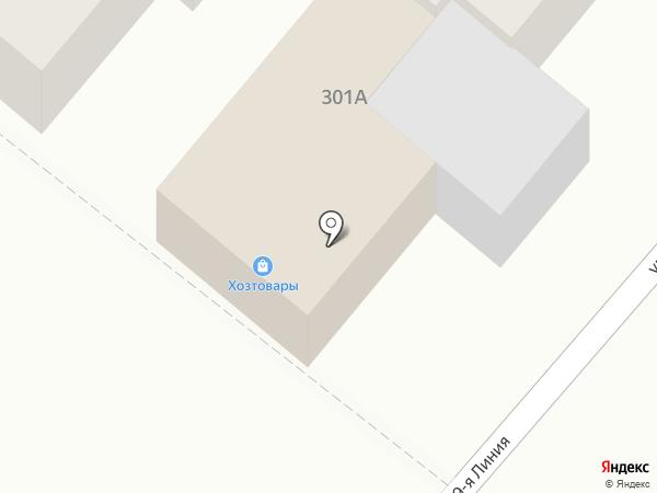 Магазин хозтоваров на карте Армавира