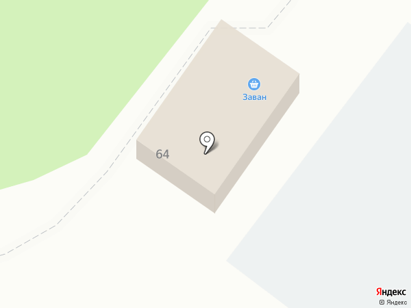 Заван на карте Армавира