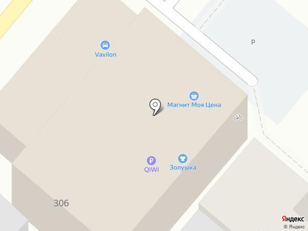Шарман на карте Армавира
