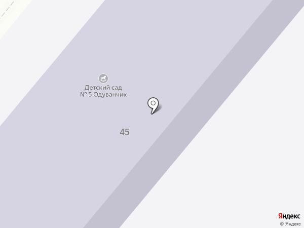Детский сад №5 на карте Армавира