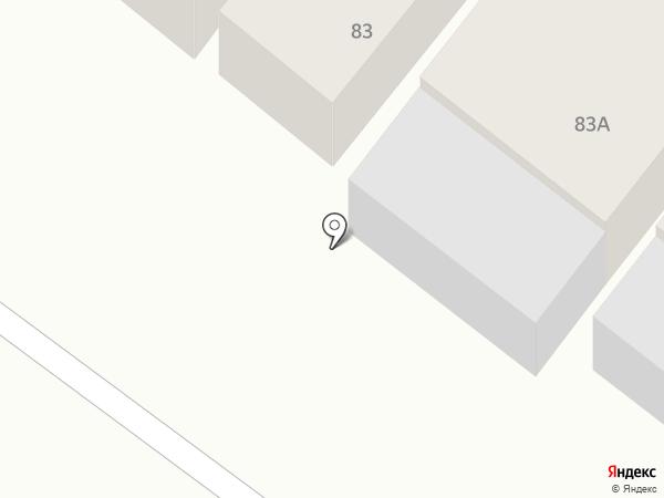 Парус на карте Армавира