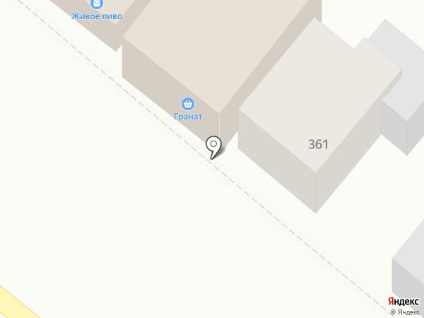 Кредо на карте Армавира