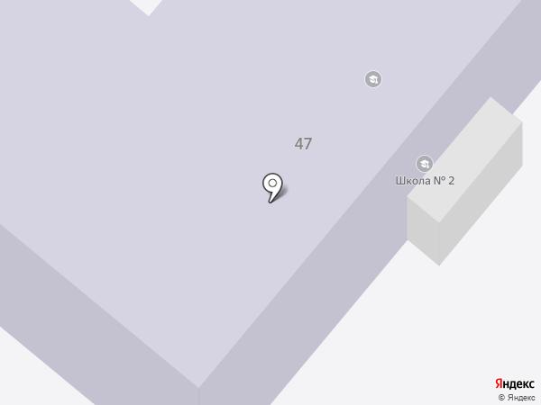Средняя общеобразовательная школа №2 на карте Армавира