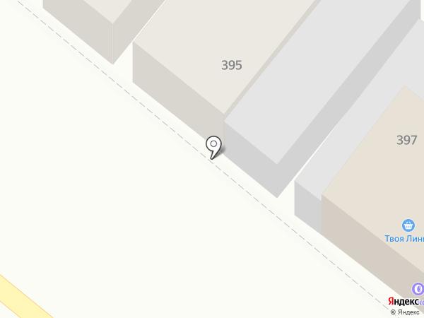 Пятое колесо на карте Армавира