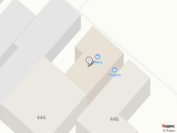 Мясной магазин на карте Армавира