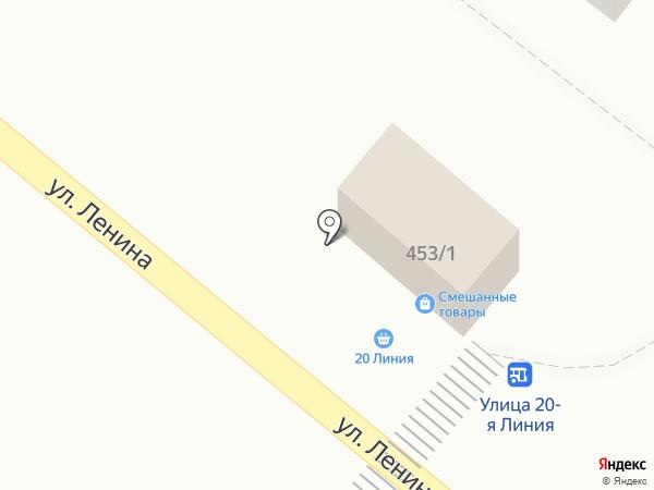 20 линия на карте Армавира