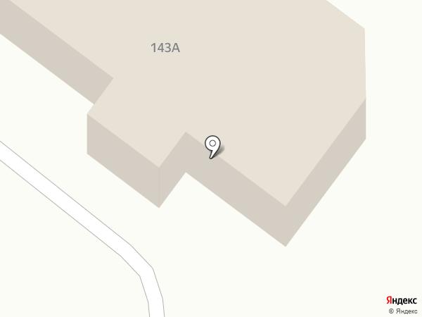 Электро-сервис на карте Армавира