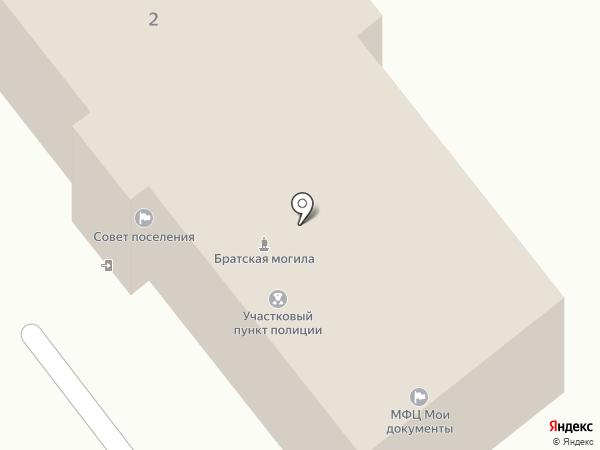 Амбулатория пос. Прикубанский на карте Прикубанского