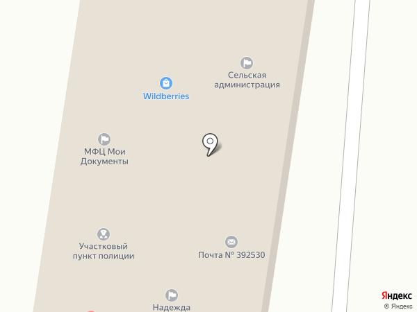Сбербанк, ПАО на карте Красносвободного