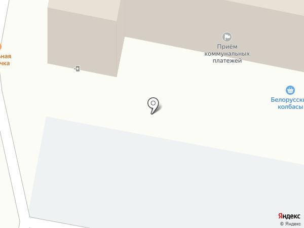 Есения на карте Тамбова