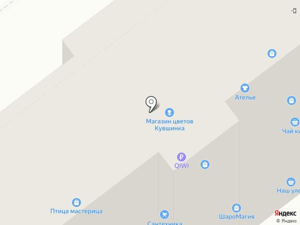 Искусница на карте Тамбова
