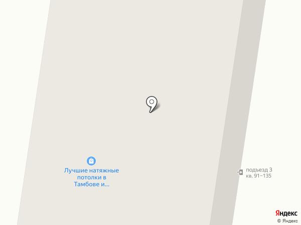 Отделочник на карте Тамбова