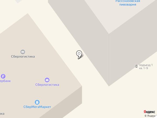 Золотая точка на карте Тамбова