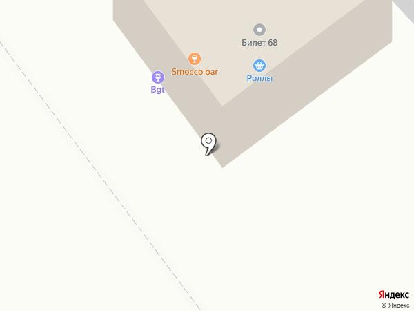 Smocco bar на карте Тамбова