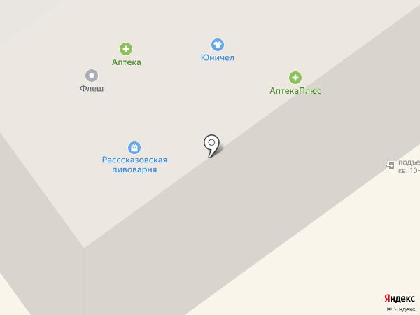 Сальвадор на карте Тамбова