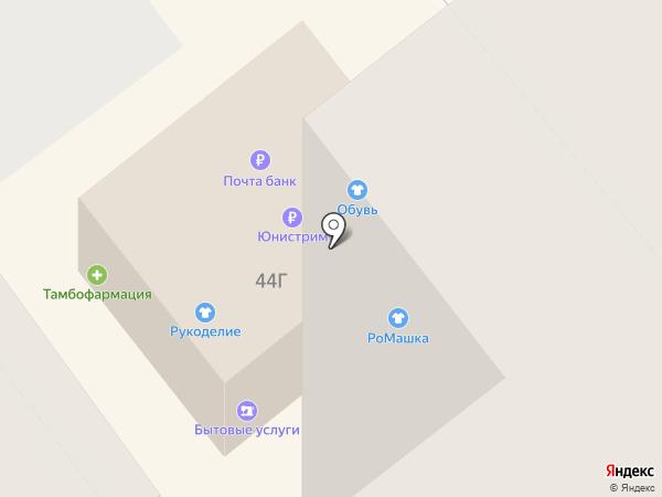 Мария на карте Тамбова