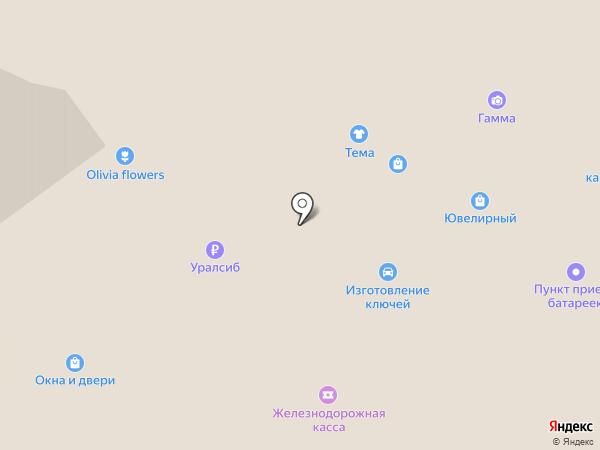 Сеть магазинов бытовой техники на карте Тамбова
