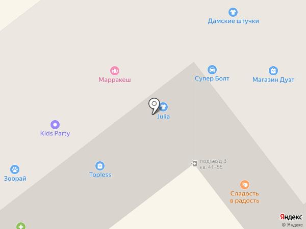 Kids Party на карте Тамбова