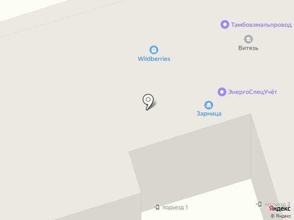 Золушка на карте Тамбова