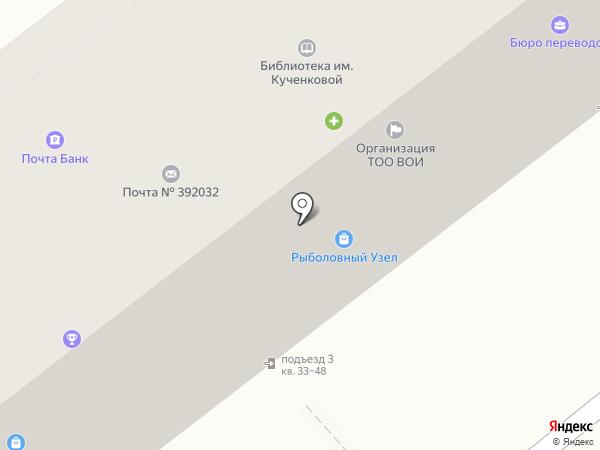 Отделение почтовой связи №32 на карте Тамбова