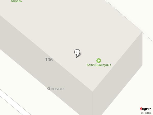 Магазин сантехники и аксессуаров для ванной на карте Тамбова